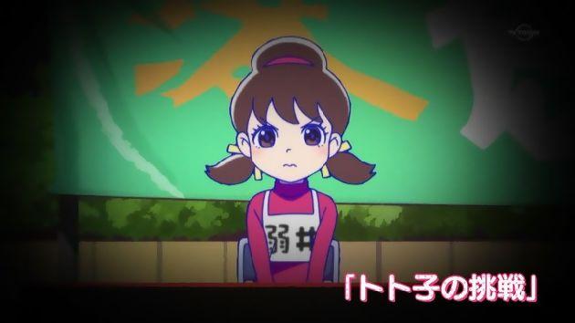 おそ松さん 2期 3話 (22)