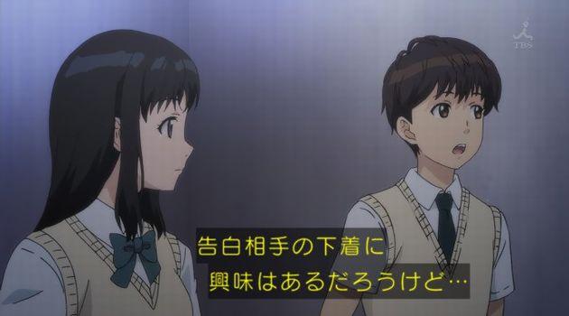 セイレン 9話 感想 09