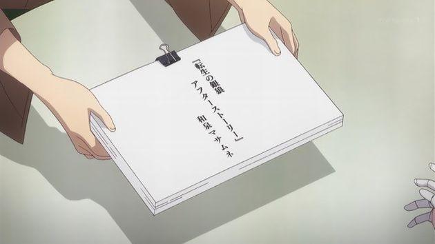 「エロマンガ先生」10話 (05)