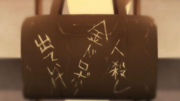 戦姫絶唱シンフォギアAXZ 7話 (14)