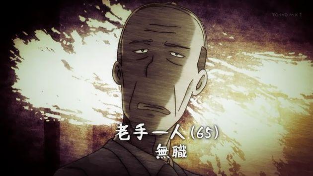 「笑ゥせぇるすまん NEW」 10話 (28