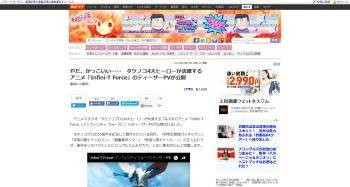 アニメ Infini-T Force タツノコプロ ヒーロー ガッチャマン テッカマン ポリマー キャシャーン