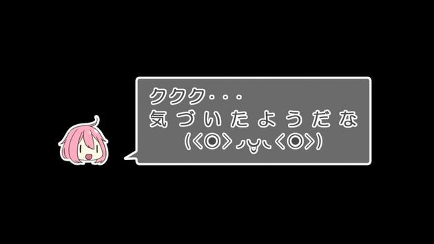 ゆるキャン△ 9話