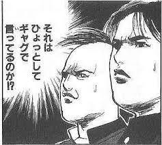 人間関係がリアル アニメ 漫画