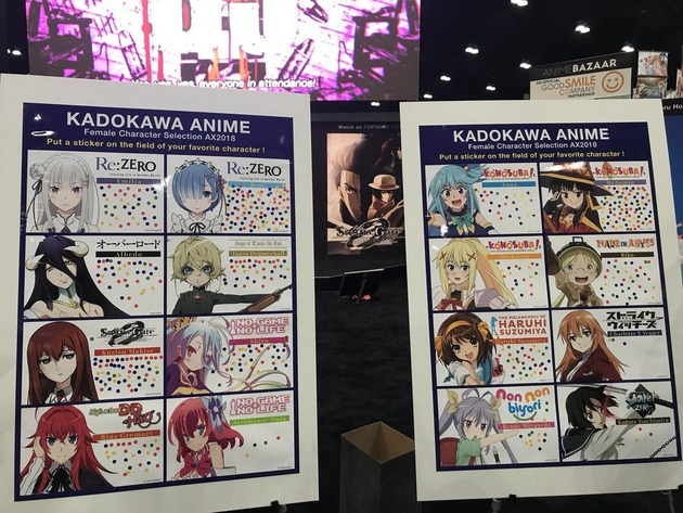 Anime Expo 2018(アニメエキスポ)