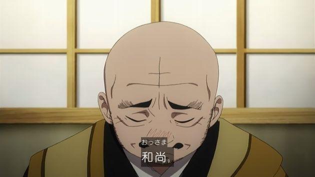 青の祓魔師 京都不浄王篇 4話 感想