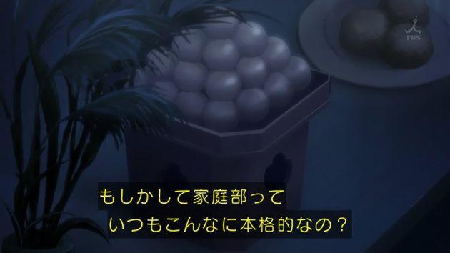 セイレン 9話 感想 29