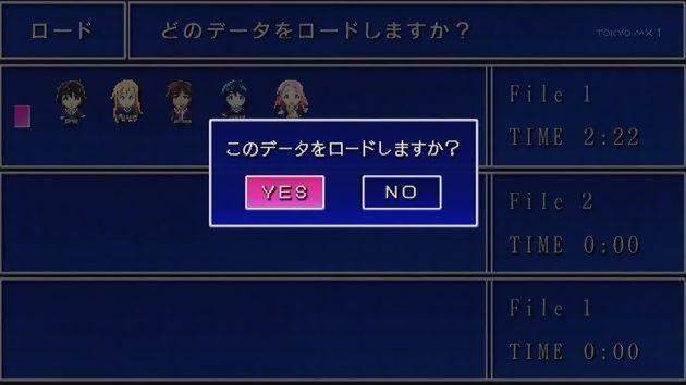 ゲーマーズ! 7話 (01)