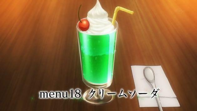 異世界食堂 9話 (25)