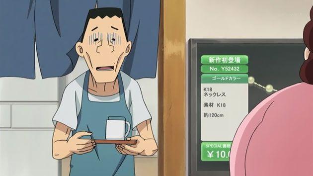 「笑ゥせぇるすまん NEW」 10話 (26