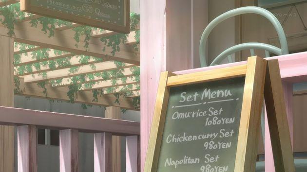 「ひなこのーと」 10話 (02