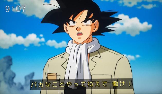 お仕事アニメ