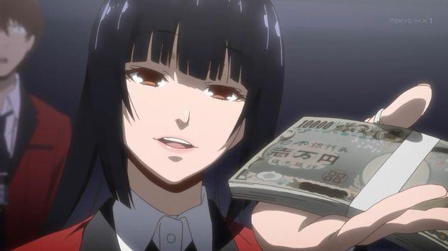 「賭けグルイ」1話 (25)