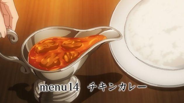 異世界食堂 7話 (22)