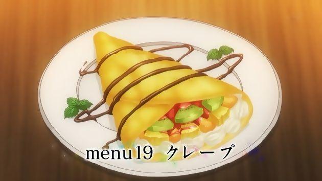異世界食堂 10話 (09)