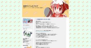 灼熱の卓球娘 5巻 12月2日 発売