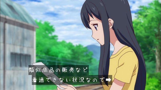 「アクションヒロイン~チアフルーツ~」3話 (53)