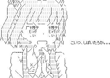 飯島ゆん かわいい キャラ NEW GAME! アニメ