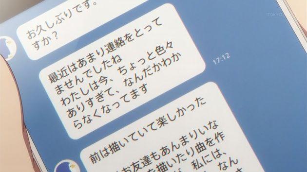 「レクリエイターズ」12話 (04)