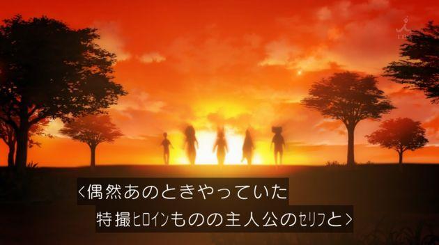 「アクションヒロイン~チアフルーツ~」3話 (24)