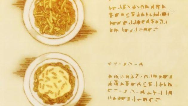 「異世界食堂」3話 (15)