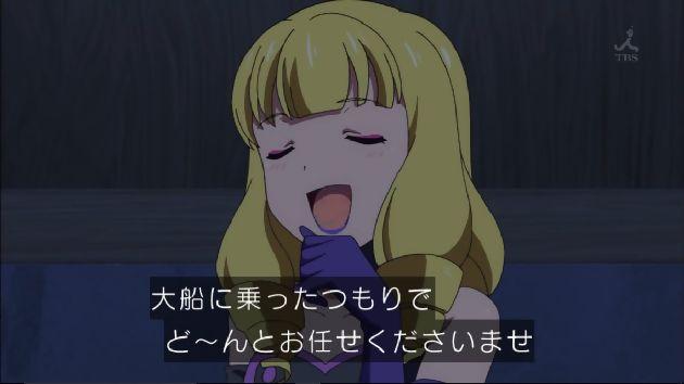 アクションヒロイン~チアフルーツ~ 9話 (21)