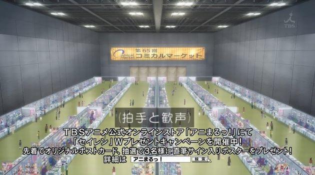 セイレン 8話 感想 04