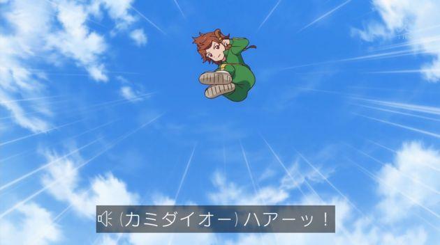 「アクションヒロイン~チアフルーツ~」1話 (48)