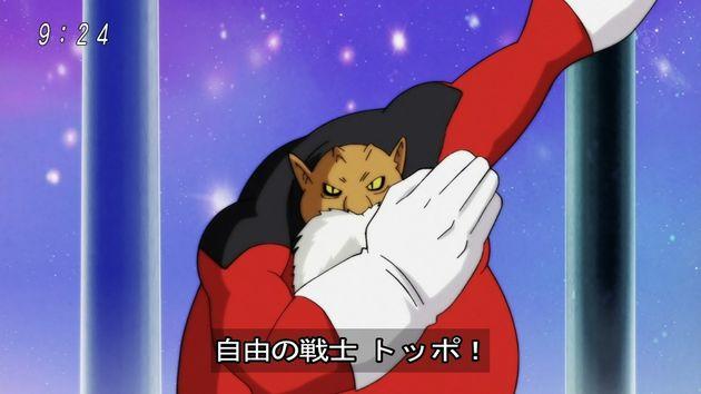 アニメ ドラゴンボール超