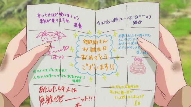 アクションヒロイン~チアフルーツ~ 12話 (28)