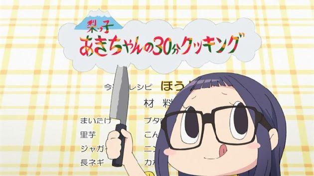 ゆるキャン△ 9話 (20)