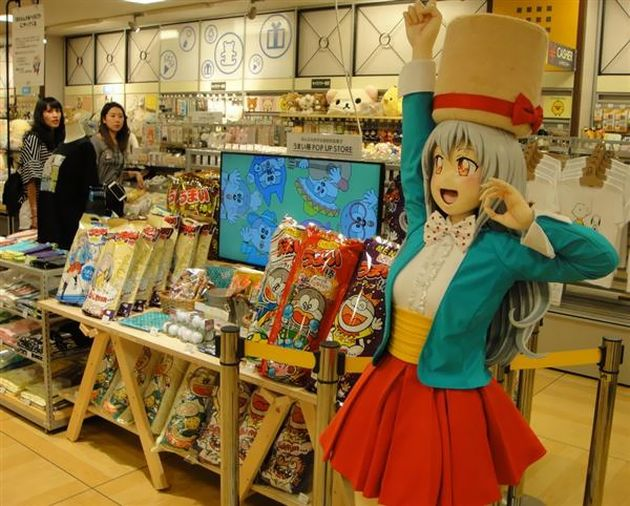 萌えキャラ うまい棒 うまみちゃん フィギュア