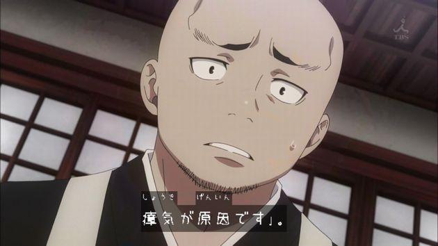 青の祓魔師 京都不浄王篇 5話 感想