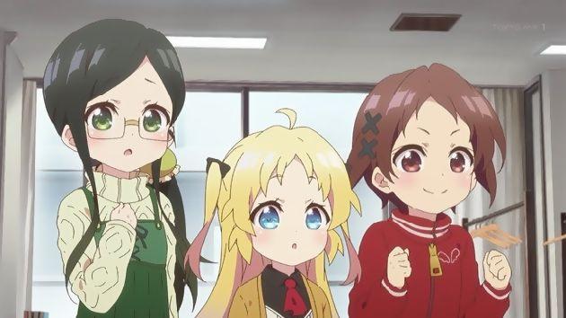 りゅうおうのおしごと! 1話 (24)