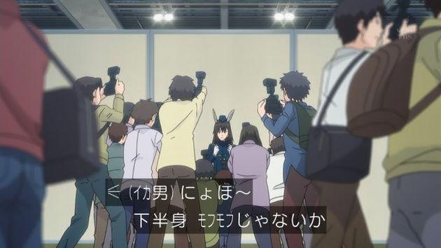 セイレン 8話 感想 09_2