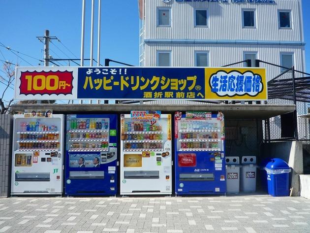 ゆるキャン△ 3話