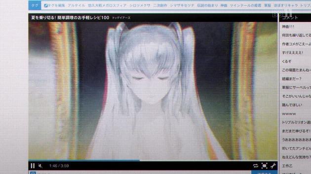 レクリエイターズ 5話 感想
