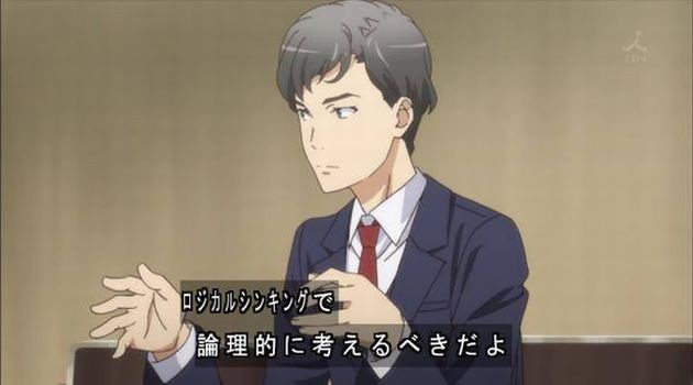 漫画 アニメ 中身が無い