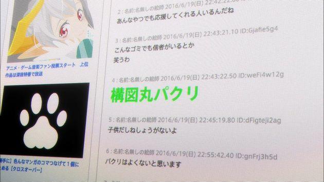 「レクリエイターズ」11話 (31)