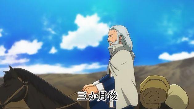 異世界食堂 7話 (08)