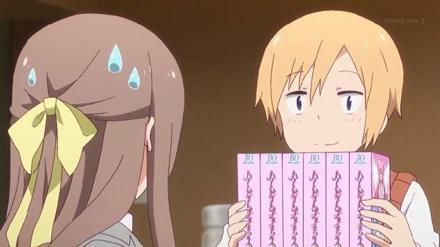 干物妹!うまるちゃんR 7話 (27)