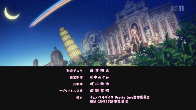 ブレンド・S 3話