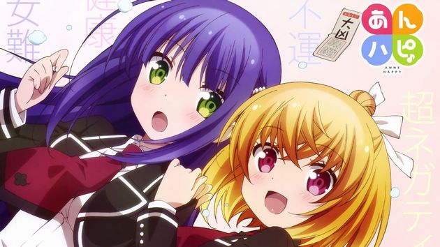 アニメ『あんハピ♪』ってOPもキャラも可愛いアニメなのに・・・見ていないヤツがいるってマジ・・・!?(PV・画像あり)
