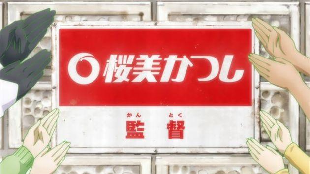 アニメ『ふらいんぐうぃっち』のOPでなぜ監督を強調するのか・・・!?元ネタは『マルフク』ってマジ・・・!?(画像・解説あり)