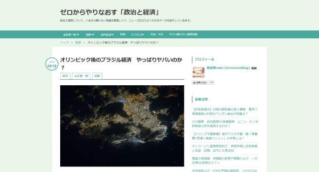 コミケ 東京オリンピック 東京ビッグサイト
