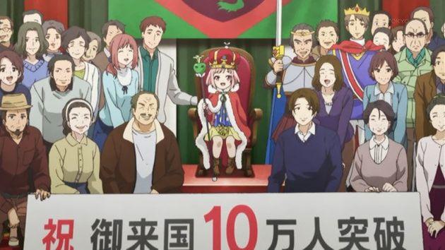 「サクラクエスト」12話 (20)