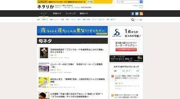 アニメ 視聴 本数 ニュース