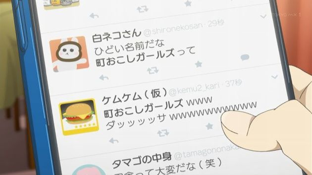 「サクラクエスト」12話 (29)