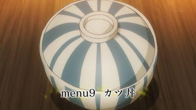 「異世界食堂」5話 (09)