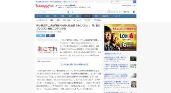 あにてれ テレビ東京 アニメ 月額700円 見放題